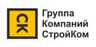 ГК СтройКом-logo