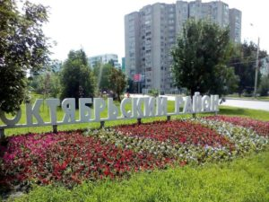 Октябрьский район Ростов-на-Дону фото 2