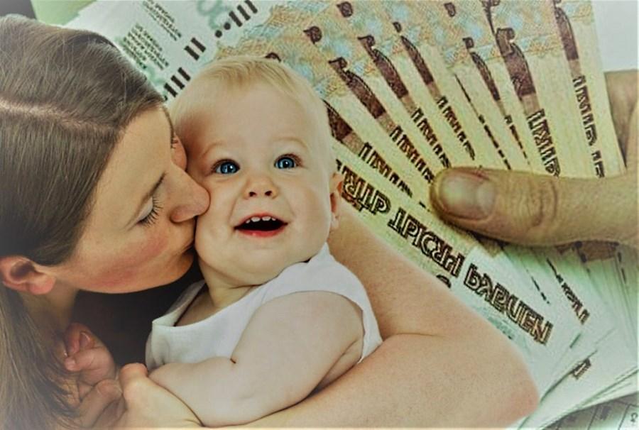 Пособие по уходу за ребенком от 3 до 7 лет для малоимущих семей