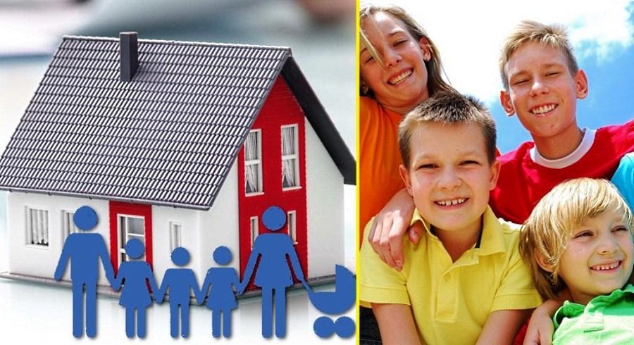 Субсидии для приобретения жилья семьям с приемными детьми