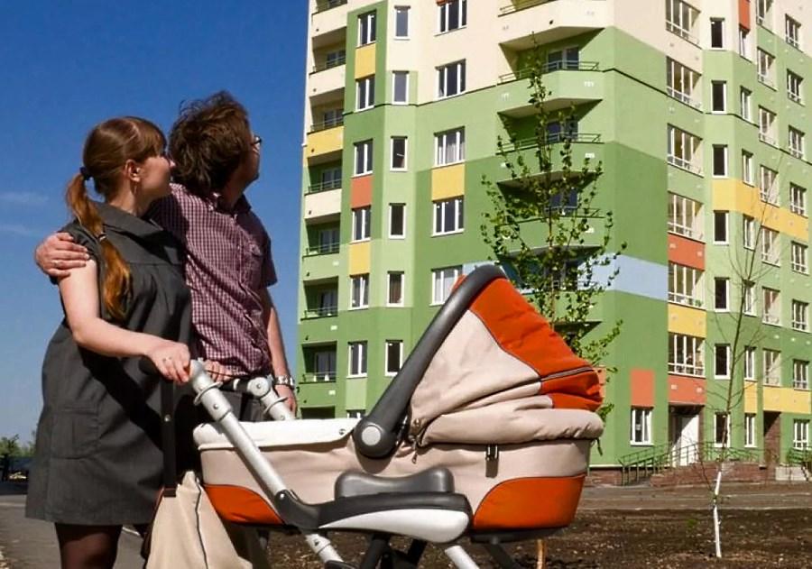 Государственные субсидии в случае рождения (усыновления) ребенка