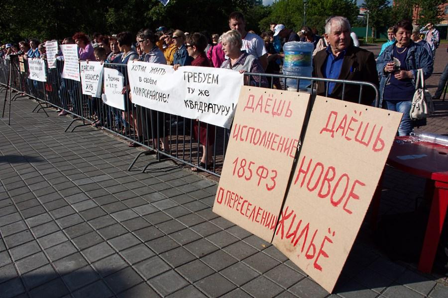 Забастовка обманутых дольщиков перед офисом застройщика