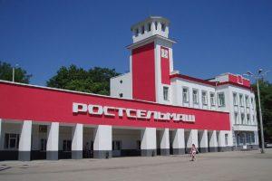 Завод Ростсельмаш Ростов на Дону фото