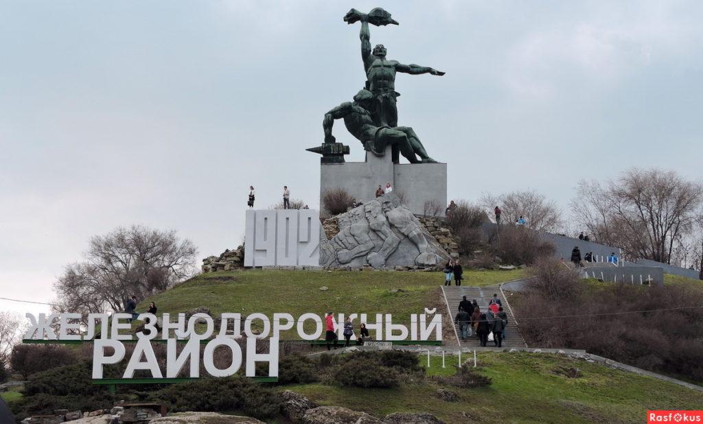 Железнодорожный район Ростов на Дону фото